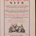 09-2-Frontespizio-Bibbia-1733-214x300